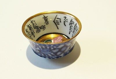 Antique Signed   Japanese Ceramic Sake Cup with Interior Art & Gold Detail,