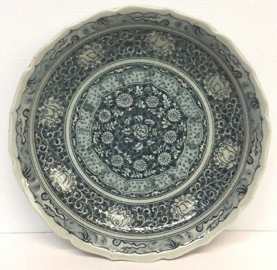 Antique Japanese Blue and White Porcelain Charger Plate 12 1/4'' Signed