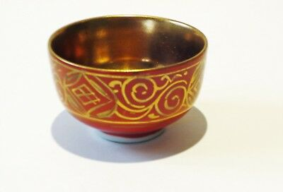 Gold & Red Antique Ceramic Hand Painted & Signed Japanese Sake Cup