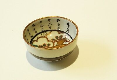 Antique Ceramic Sake Cup Hand Painted with Tree Pattern and Japanese Characters
