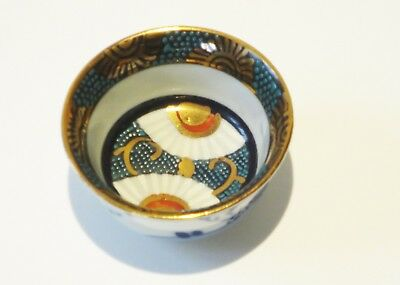 Antique Ceramic Japanese Sake Cup Hand Painted with Scenes, Flowers & Patterns