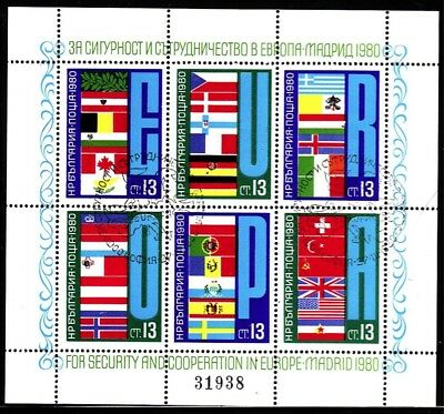 Bulgaria 1980 Security & Cooperation in Europe meeting, minisheet of 6, CTO