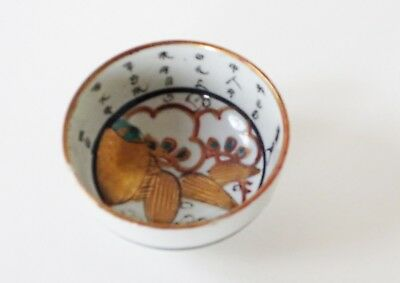 Antique Ceramic Sake Cup Hand Painted with Flower & Leaf Pattern
