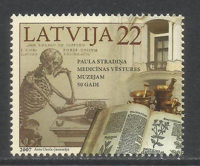 Latvia 2007 Medical History Museum--Attractive Topical (674) MNH