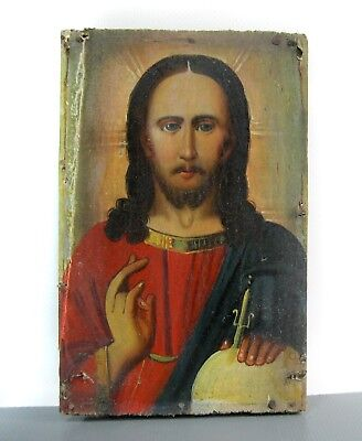 Antique Icon Jesus Christ with sphere Orthodox Russian Empire Wood 170 x 107 mm