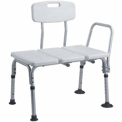 Aluminium Shower Chair With Back Rest -Gilani Engineering