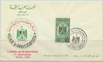 Syria UAR Sc. 17 First Anniversary United Arab Republic Arms of UAR on 1959 FDC