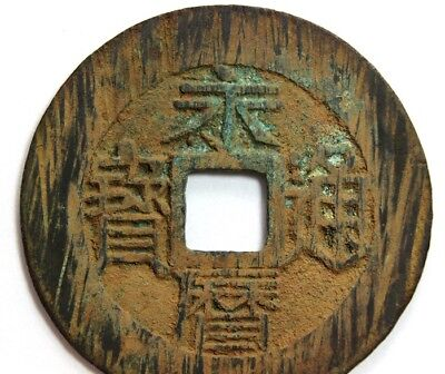 RARE, CHINESE,  Ming Rebels. Prince Yongming (1646-1659), 10 Cash ND Very Fine