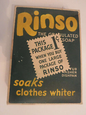 "VINTAGE UNOPENED BOX RINSO SOAP LAUNDRY DETERGENT 6"" X4 1/2: - 8 1/2 ounces"