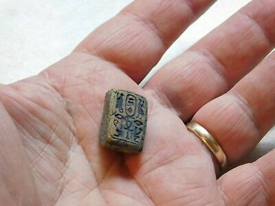 Six-Scarab Amulet With Hieroglyphics - Rare