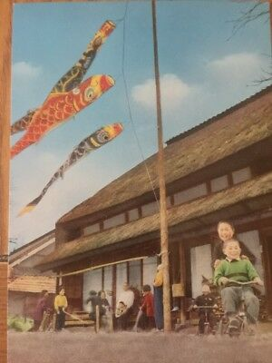 POSTCARD UNUSED JAPAN (ASIA)- BOYS FESTIVAL MAY 5th WITH PAPER OR CLOTH CARP
