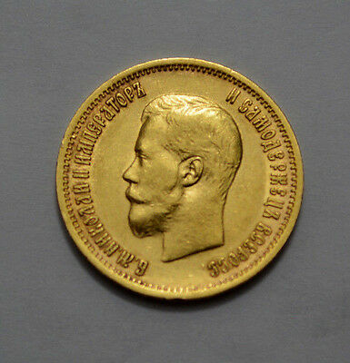 1899 Russia 10 Rouble (Ф.з) Gold Coin Imperial Russian Nicholas Ii, Ruble Empire
