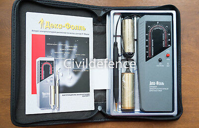 Electro Acupuncture Electroacupuncture DEKA VOLL Diagnostic Device R.Voll Method