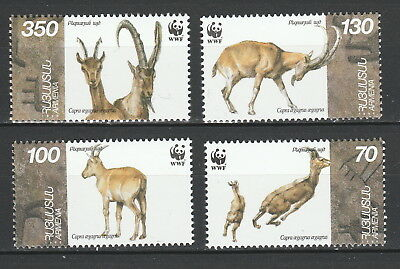 Armenia 1996 WWF Fauna Animals 4 MNH stamps