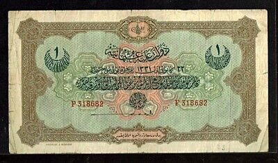 Turkey Ottoman Empire  | 1 Pound | 1915 | P-83 | VF
