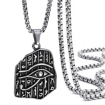 Egyptian Ancient Script Eye of Horus Ra Udjat Stainless Steel Pendant Chain Set