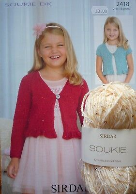 Sirdar Soukie DK Girls Cardigan Knitting Kit