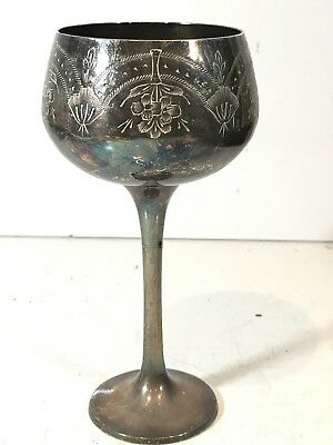 Vintage Sterling Silver Plate / Plated Goblet Drinking Cup Collectable