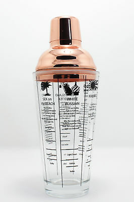 Rose Gold 14oz Glass Cocktail Shaker with Six Recipes on the Glass