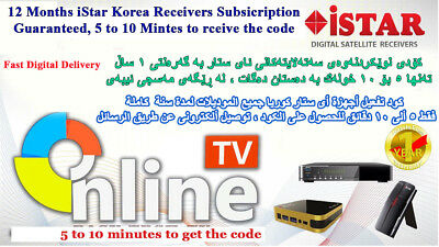 iStar code, istar korea Online TV Code,1 Year Guaranteed for all iStar and ZEED.