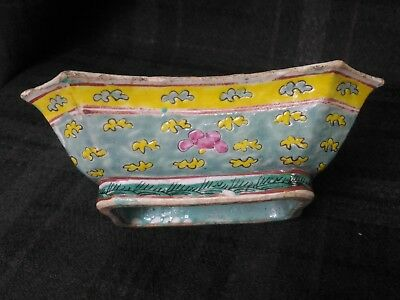 Antique Porcelain Chinese rectangular bowl (late Ming or early Qing)