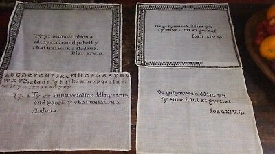 Antique sampler's set of 4