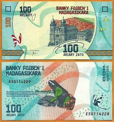 Madagascar ND( 2017)  UNC 100 Ariary Banknote Paper Money Bill P-97