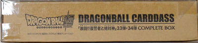 Dragon Ball Carddass・Hondan Part 33 & 34 Complete Box
