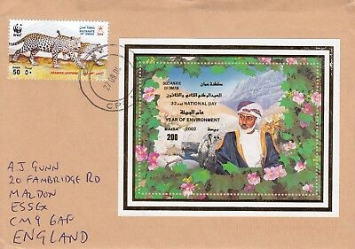 E 526 Oman  Sept 2004 cover UK;  32nd National Day gold minisheet stamp +