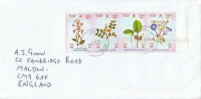 E 3320 CPO Muscat  Sept 2006 cover UK; strip 4 x  plant flower stamps