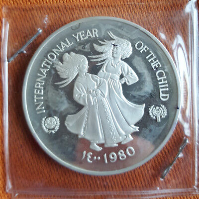 UAE International Year of the Child Silver Coin 1980