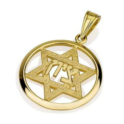 14k Yellow Gold Star of David Zion Necklace Pendant Shiny Round Medallion 21mm