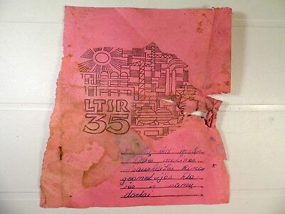 "Old vintage authentic ""Soviet Union"" USSR title first page from notebook 43k"