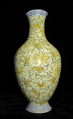 Vintage Chinese Canton Enamel Yellow on Yellow Floral Greek Key Hand Painted