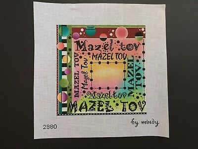 """By Mindy Hand-painted Needlepoint Canvas Bright & Colorful """"MAZEL TOV"""""""