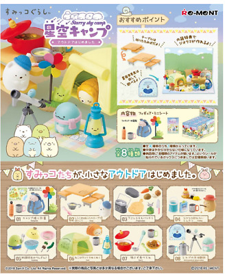 Sumikko Gurashi Starry Sky Camp  All 8 type set Japan import Re-Ment anime