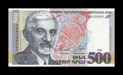 ARMENIA 500 DRAM 1999. PICK 44. SC. UNC (Uncirculated)