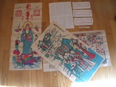 1920's Lot Of Colorful Prints & Letter From Missionary  (Rev H G C Hallock) In S