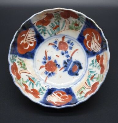 Late 19th Century Japanese Imari ware rice bowl