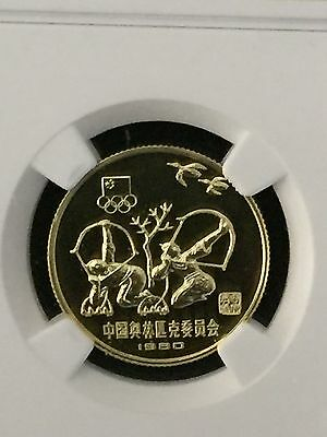 1980 China Yuan Moscow Olympics Archery Brass Ngc Proof Pf 67 Cameo
