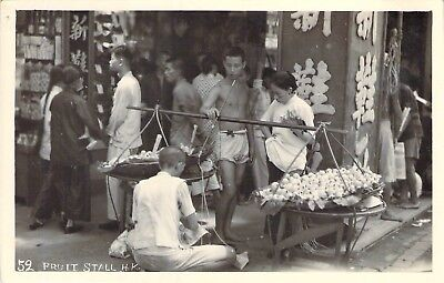 c1930's RPPC Hong Kong;  Fruit Stall