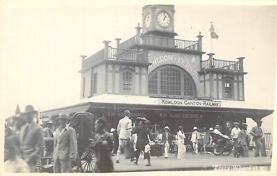 c1930's RPPC Hong Kong;  Kowloon Ferry Depot.  Kowloon Canton Railway