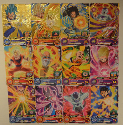 Super Dragon Ball Heroes・PCS4-01~12 FULL SET