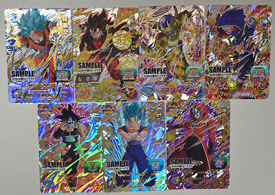 Super Dragon Ball Heroes・SAMPLE SH6 FULL SET [7 Cards]