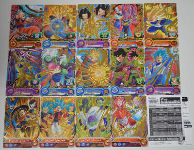 Super Dragon Ball Heroes・PSES5-01~07 PBS AVATAR - Extension Super Carddass Set 2