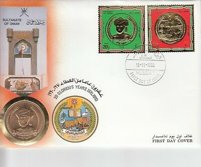 E 3729 Oman Nov 1990 National Day First Day Cover, medallion