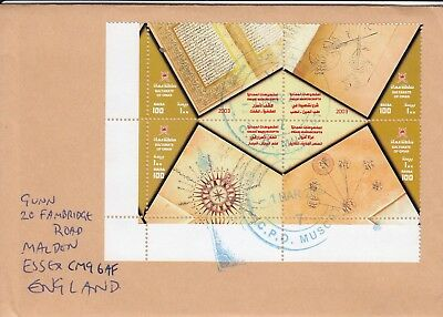 E 3749 CPO Muscat March 2006 cover air UK; block of 4  manuscript stamps