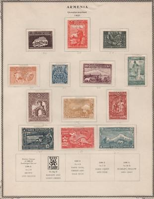 ARMENIA: 1921 Examples - Ex-Old Time Collection - Album Page (18556)