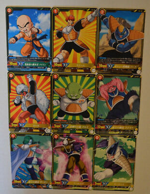 IC Carddass Dragon Ball・BT2 Common SET (Special Vending Machine) [9 Cards]