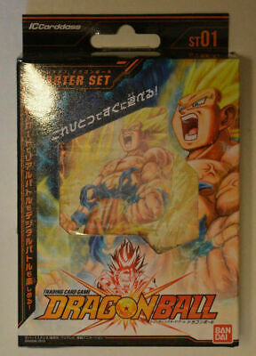 IC Carddass Dragon Ball・ST1 STARTER SET